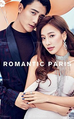 浪漫的巴黎