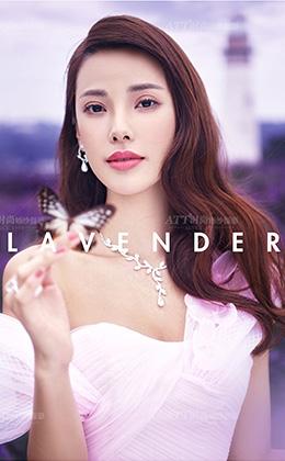 lavenderbeauty
