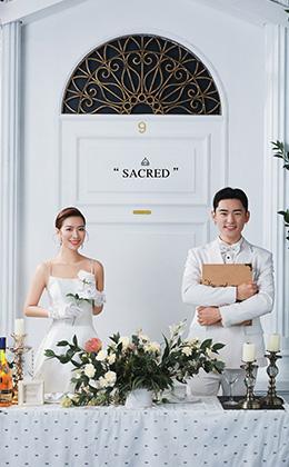 婚礼仪式系列